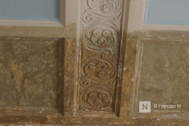 Реставрация исторической лепнины началась в нижегородском Дворце творчества - фото 30