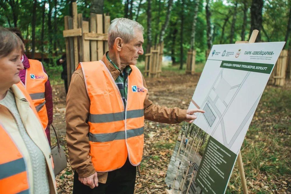 Нижегородцы по записи смогут посещать парк «Швейцария» во время работ по благоустройству - фото 1