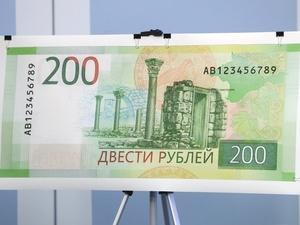 Расплатиться купюрами 200 и 2000 рублей нижегородцы смогут уже в декабре