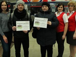 ВВППК отправила победителей розыгрыша сертификатов на «Ранчо»