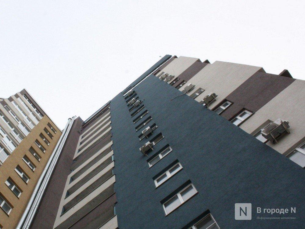 Нижегородцы пожаловались на нарушения при проведении собрания жильцов