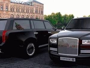 Российский автомобиль для чиновников будет стоить около 10 млн рублей