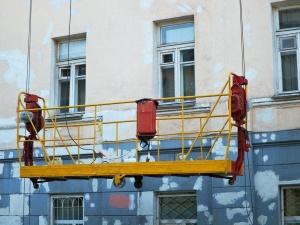 На капремонт здания апелляционного суда на проспекте Гагарина выделили 59 миллионов рублей