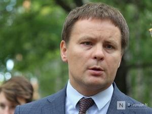 Еще один заместитель мэра Нижнего Новгорода покидает пост